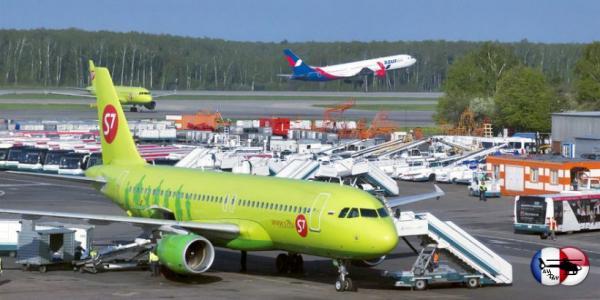 Аэропорт Домодедово: ключевые события 2017 года